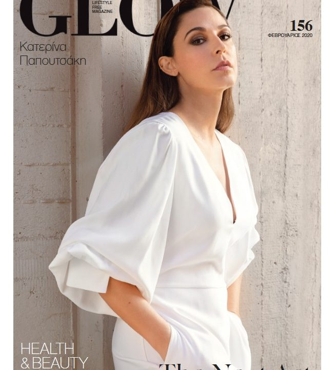 cover-glow-156